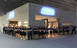 23rd Guangzhou International Lighting Exhibition