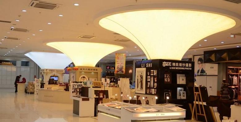 Shopping mall lighting