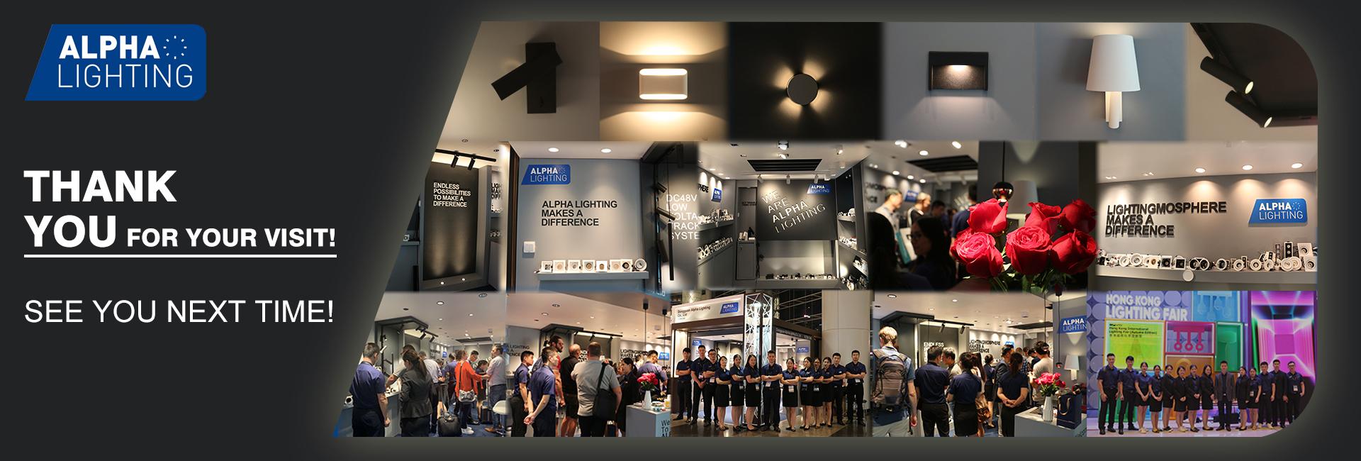 the 21st Hong Kong International Autumn lighting exhibition